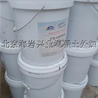 西安批发供应不发火沥青砂浆