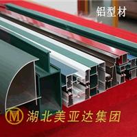 大量普通铝型材优惠促销