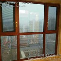 芜湖金刚网一体系统门窗1.4mm厂家直销批发