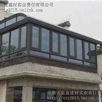 合肥高端阳光房设计安装认证鼎力门窗