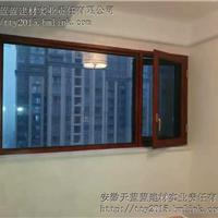 合肥封阳台用窗纱一体窗才更省钱