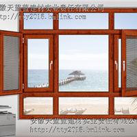 宣城弧形窗纱一体窗造型新颖来图定制