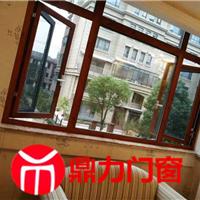 淮南断桥窗纱一体窗安装教学视频