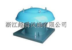 DWT屋顶式玻璃钢制排烟通风轴流风机