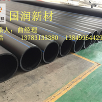污水排放PE管