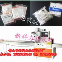 开关面板专业包装机,包装面板插座专用机械