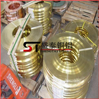 冲压H65黄铜带 黄铜卷带 拉伸H62黄铜带批发