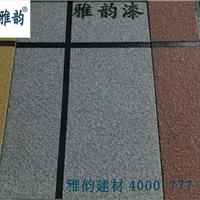 郑州雅韵建材科技有限公司
