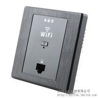 zylink/志游 酒店宾馆客房wifi覆盖面板AP