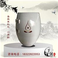 景德镇艺然陶瓷供应负离子巴马磁蒸瓮