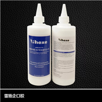 Rhexe地板胶企口胶槽口胶防水防霉耐高温