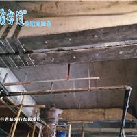 钢板与混凝土粘接加固结构胶