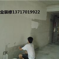 深圳专业装修维修厂房施工队