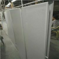 广州天花吊顶铝扣板厂家直销