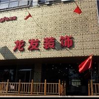 供应购物广场外墙幕墙装饰-镂空铝单板