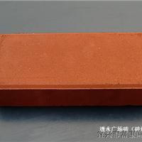 宜兴荣华陶瓷有限公司