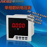 供应睿控 单相数显电压表  多功能数显仪表