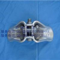 CGF-12050铝锻压提包式悬垂线夹