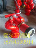 供应手动固定式型消防水炮PS80防冻自泄式