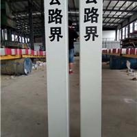 玻璃钢公路里程碑百米桩界桩警示柱示警桩