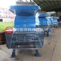 直销 专业生产 单机布袋除尘器 环保除尘器