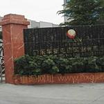华新控制电缆广东华新消防电缆