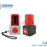 BZC2901多功能声光报警器MYB7100