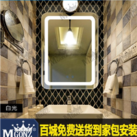 智能时尚防雾防水灯镜浴室镜梳妆镜可定制