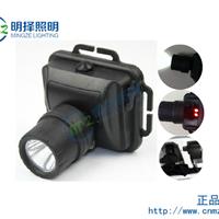 BZC5106微型防爆头灯MYB7210A