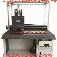 深圳厂家价格供热熔铜螺母机|自动螺母机