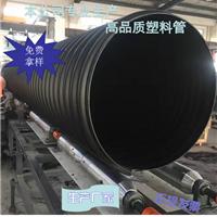 山东青岛HDPE 聚乙烯钢带管排水排污管厂家