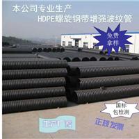 江苏宿迁厂家直销HDPE螺旋钢带增强波纹管