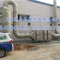 山东省上海市再生塑料造粒子厂废气处理