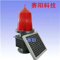 航空灯标准 太阳能航空灯厂家直销航空灯具
