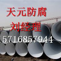 环氧煤沥青钢管