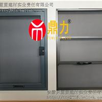 合肥住宅小区专用金刚网纱窗平开窗专用