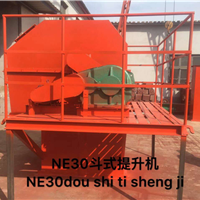 正安机械NE斗式提升机龙头企业