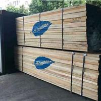 美国白蜡木板材