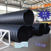 淮安漣水HDPE螺旋鋼帶增強波紋管生產廠家