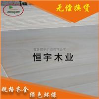 定做 包装板材 实木包装箱专用板材 耐潮耐腐桐木板材 厂家批发