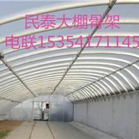 沧州民泰专供几字钢大棚骨架  大棚卷膜器