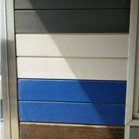 金属雕花保温板供应和批发