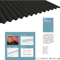 贵州波形沥青防水板直销,重庆防水板供应商