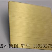 科兴成304|201|316镜面钛金不锈钢板拉丝板