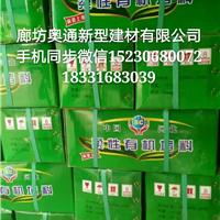 【玻镁板】每张价格【阻火包】九江市柔韧性有机堵料【电缆涂料】
