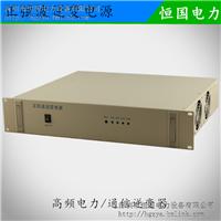 济宁通信电源专业3KVA/DC48V通信逆变电源