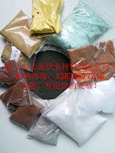 聚合氯化铝厂家价格 质量好