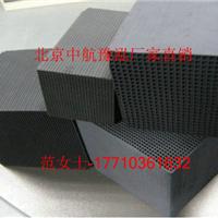 活性炭蜂窝质活性炭价格