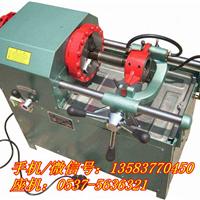 元岗套丝机――地脚螺栓螺杆预埋螺栓套丝机