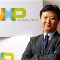 NXP代理商、NXP一级代理商
